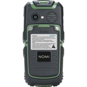 nomi-i242-x-treme-blackgreen (1)